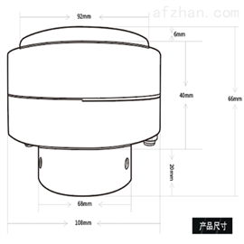 BYQL-YL J弧形设计压电式雨量计结构