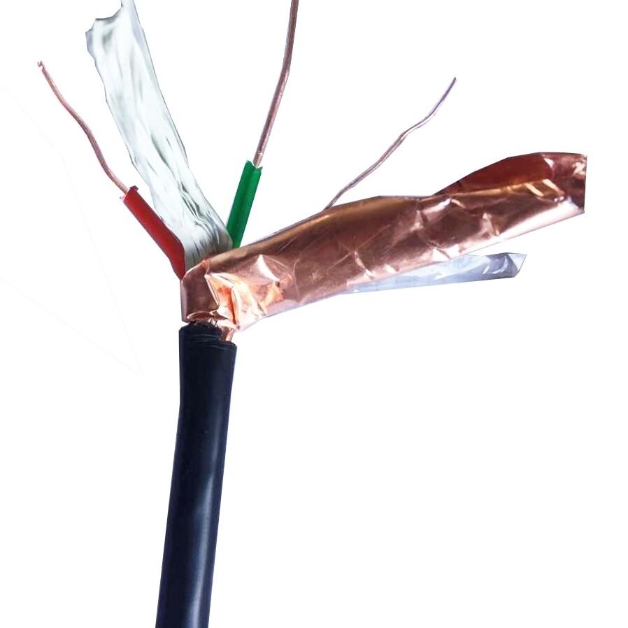 16芯0.75平方 KVVP2—22屏蔽控制电缆报价