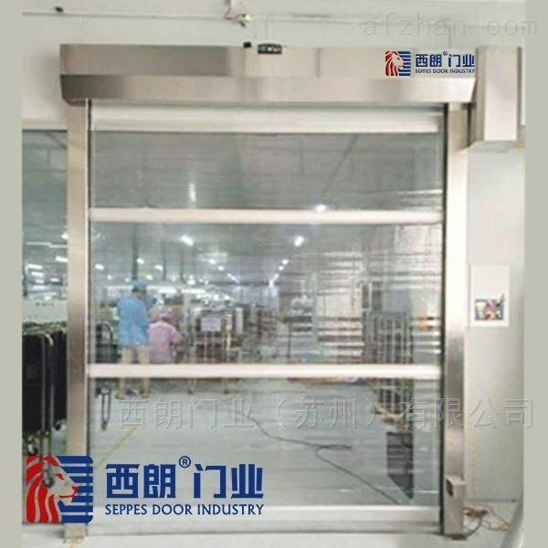 苏州机械工厂透明快速卷帘门