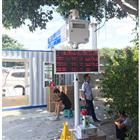 宜昌市CCEP认证扬尘视频监控