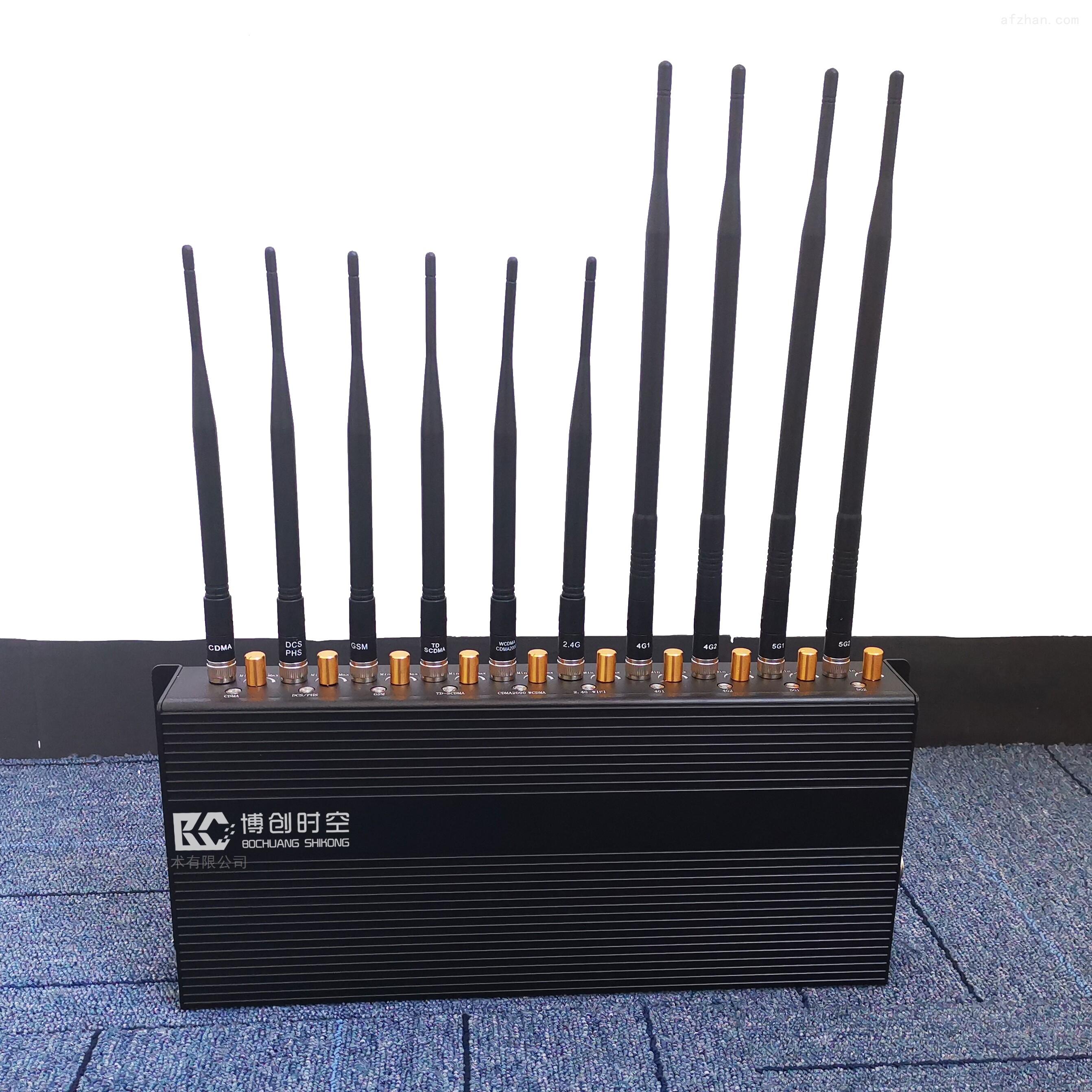 10路功率可调5g手机信号屏蔽器