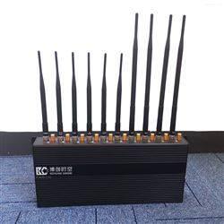 BCSK-502C10型10路功率可调5g手机信号屏蔽器