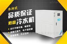 LSJ-10F天津防腐冷水机,3P防腐