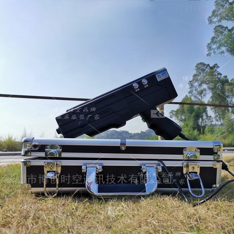 无人机反制枪500米一键驱离迫降系统