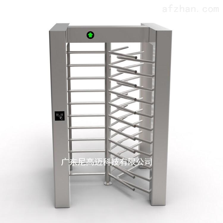 刷卡全高轉閘 門禁考勤單向轉門 智能旋轉閘