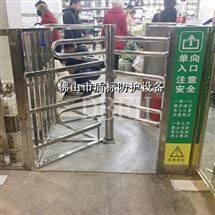 DB医院大门入口单向旋转门 人行通道梳状转闸