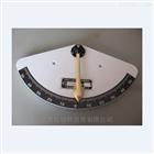 QB55-200树脂摇摆式船用倾斜仪