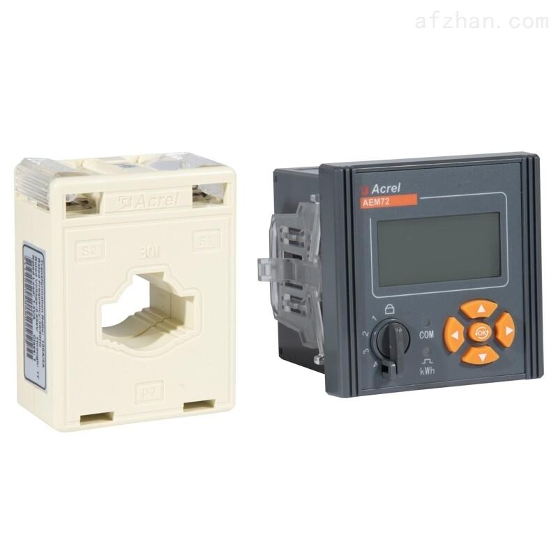 三相多功能电能表 配互感器