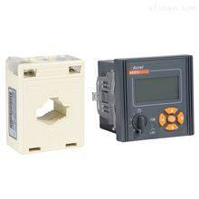 AEM72三相多功能电能表 配互感器