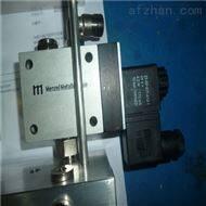 德國進口MENZEL噴嘴壓力容器單元0-D20.6 VA