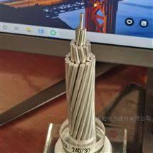 黑龙江钢芯铝绞线JL/G1A150/20国标直销价格