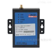 安科瑞AF-GSM400-CE无线通讯模块 数据转换