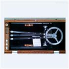 TS-630航海船用三杆分度仪,航海绘图仪