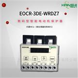 EOCR3DE-H4F7WQ数码型南韩马达保护器-价格