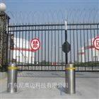 監獄大門口防恐防撞智能電動液壓升降柱