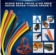 KVVP電纜5×1.5 KVVP屏蔽電纜5×1價格