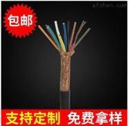 控制電纜5×2.5 KVV電纜價格