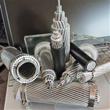 耐热铝包钢芯铝合金导线JNRLH/LB1A300/50