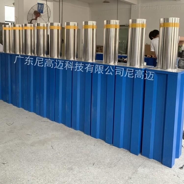 杭州学校全自动防撞伸降柱路障生产厂家