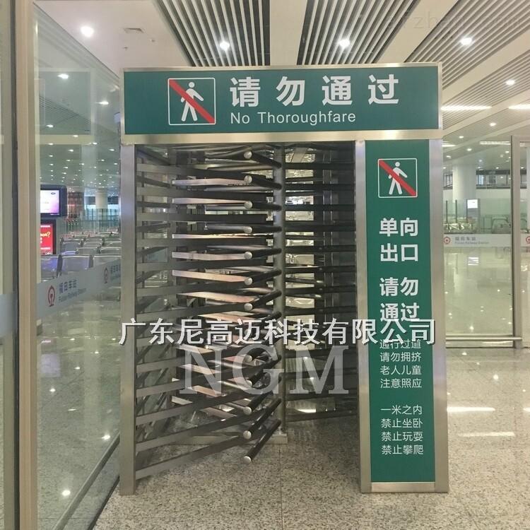 深圳高铁站旅客止逆出口手动旋转单向门