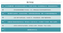 AcrelCloud-7000湖北荆门能源互联网管理平台能源监测管理平台