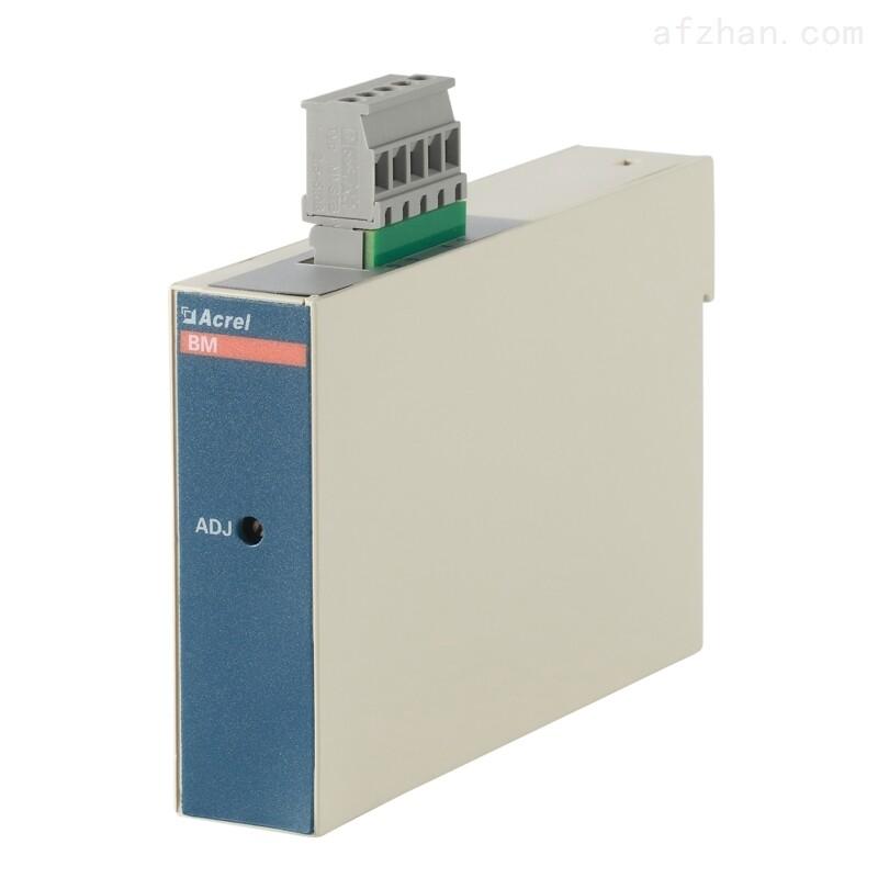 BM模拟信号电流隔离器