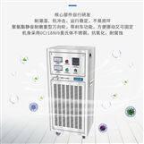 80g移动臭氧空气消毒机实验室空间消毒杀菌
