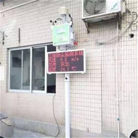 BYQL-6C工地门口扬尘噪声视频监测仪