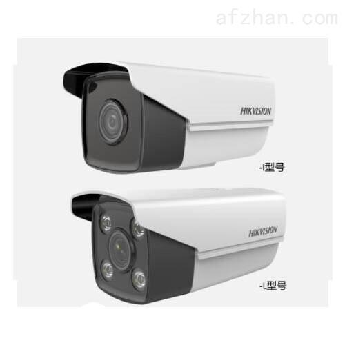 AI开放平台筒型网络摄像机
