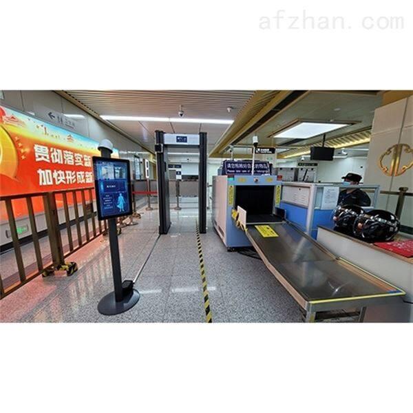 快速检测地铁站危险品探测门