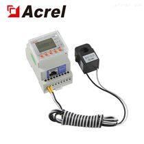 ACR10R-D16TE導軌式單相多功能電力儀表