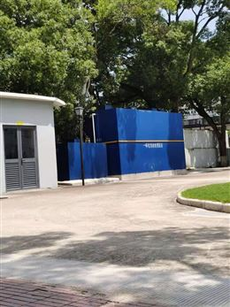5T/D景区一体化污水处理设备