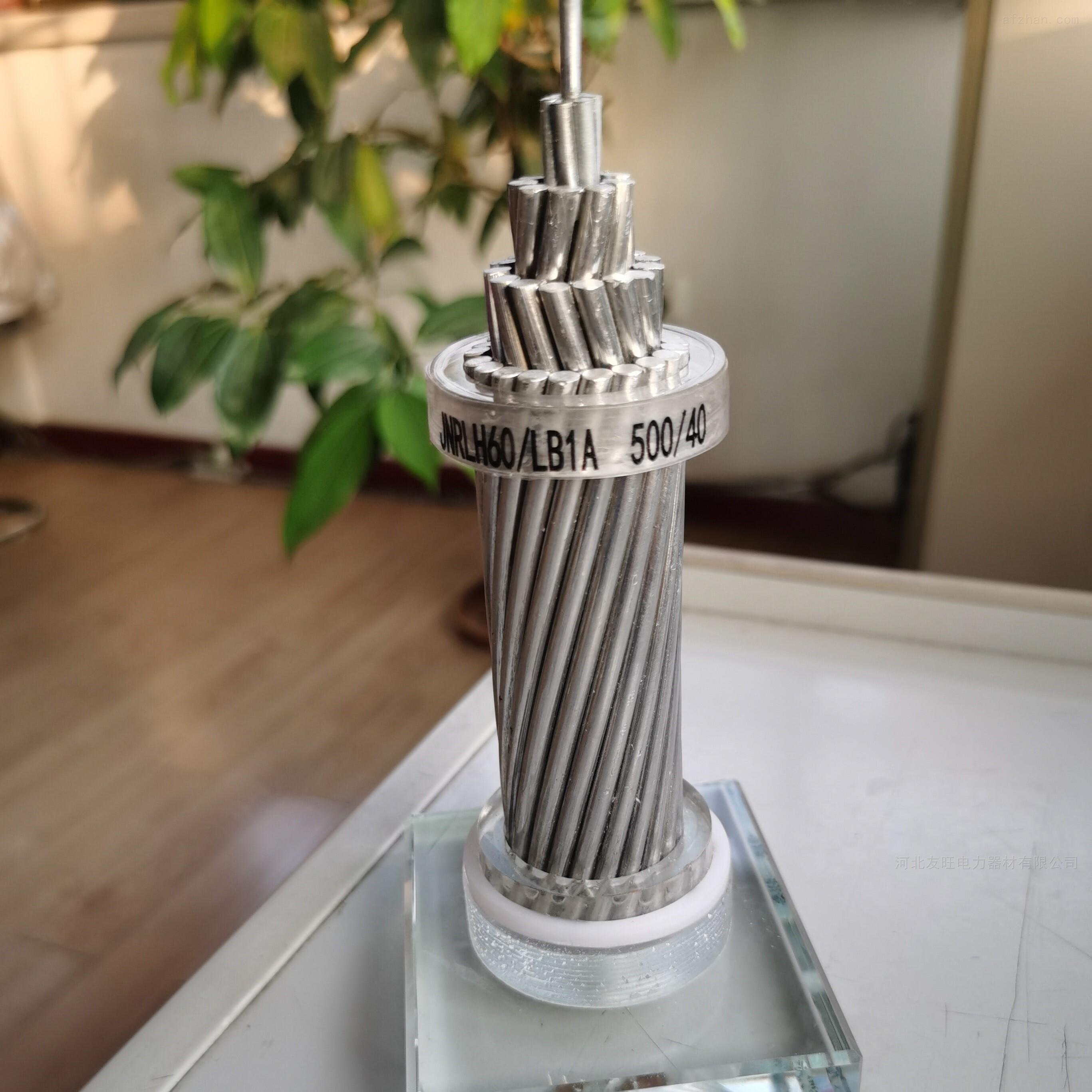 天津50平方镀锌钢绞线直销厂家钢芯铝绞线
