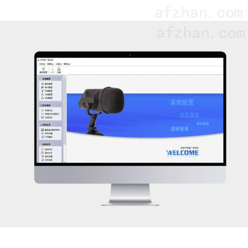 广播系统软件V1.0