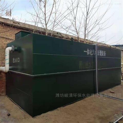 50T/D农村生活一体化污水处理设备