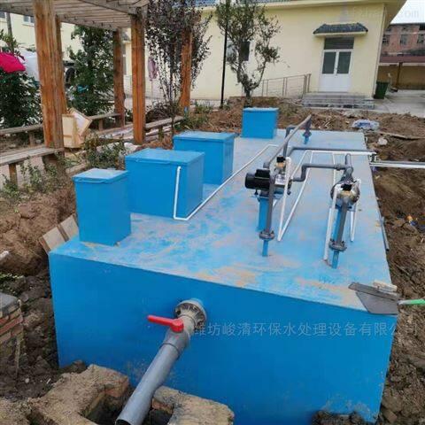 学校地埋式一体化污水处理设备
