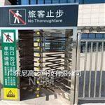 NGM-Q018车站单向出入口全高梳状旋转门
