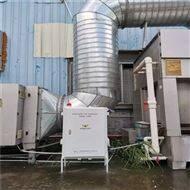 BYQL-VOC固定式VOC废气浓度在线监测系统