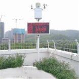 深圳科研校园气象站