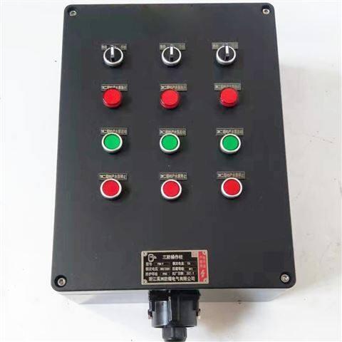 排污泵防水防尘防腐控制箱