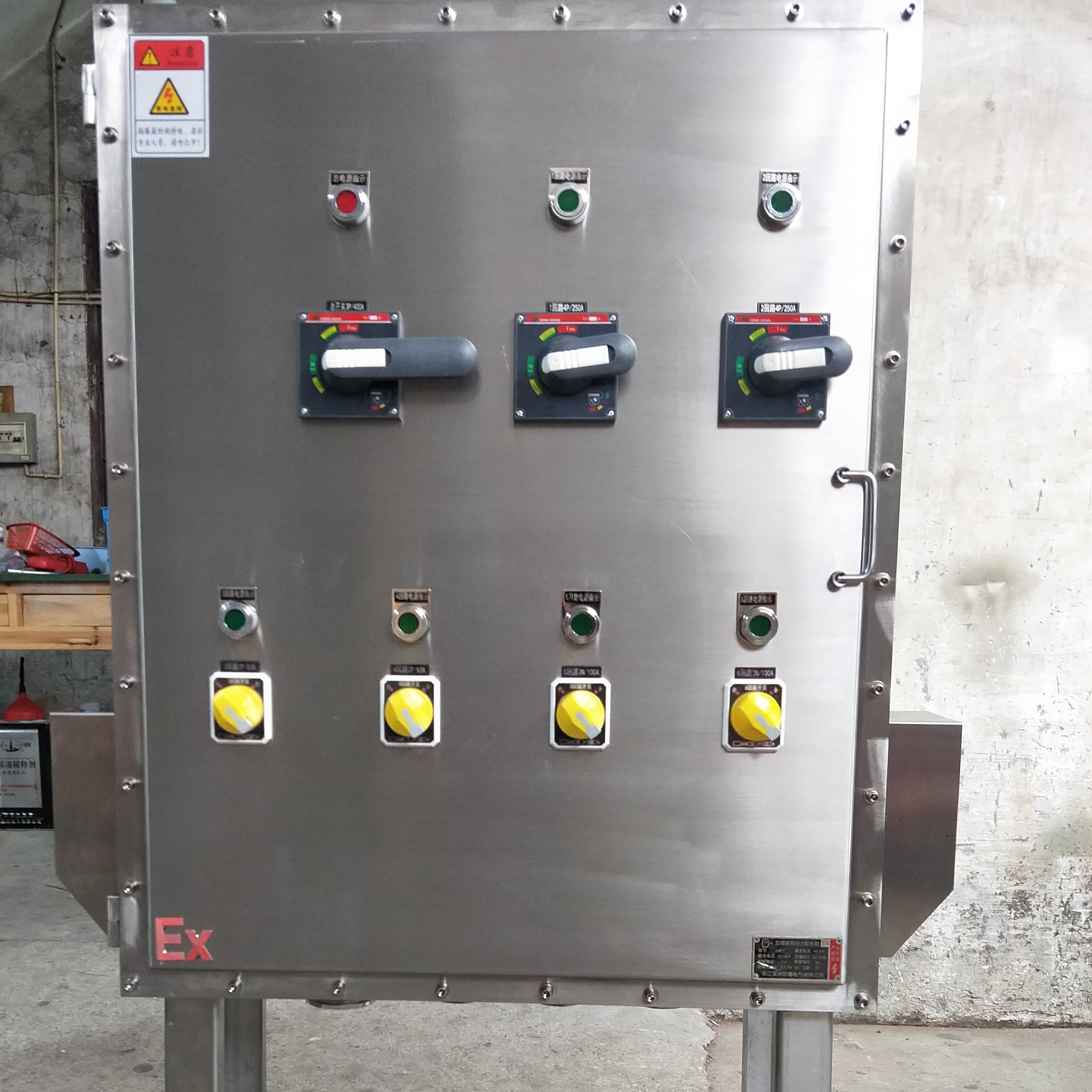 不锈钢防爆变频控制柜
