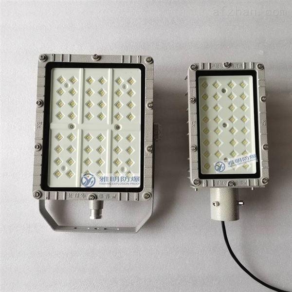 120W150W180W200W250W300WLED防爆灯