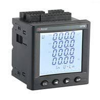 APM800/MCE多功能电能表