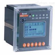 ARCM200L-J4T4剩余电流式4路温度电气火灾监控探测器
