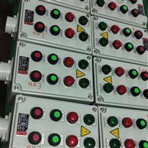 BXK防爆控制箱操作柱