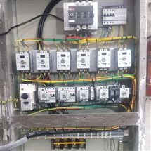 BXMD防爆防腐照明动力配电箱