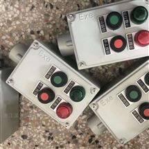 BXK防爆操作柱现场按钮控制箱