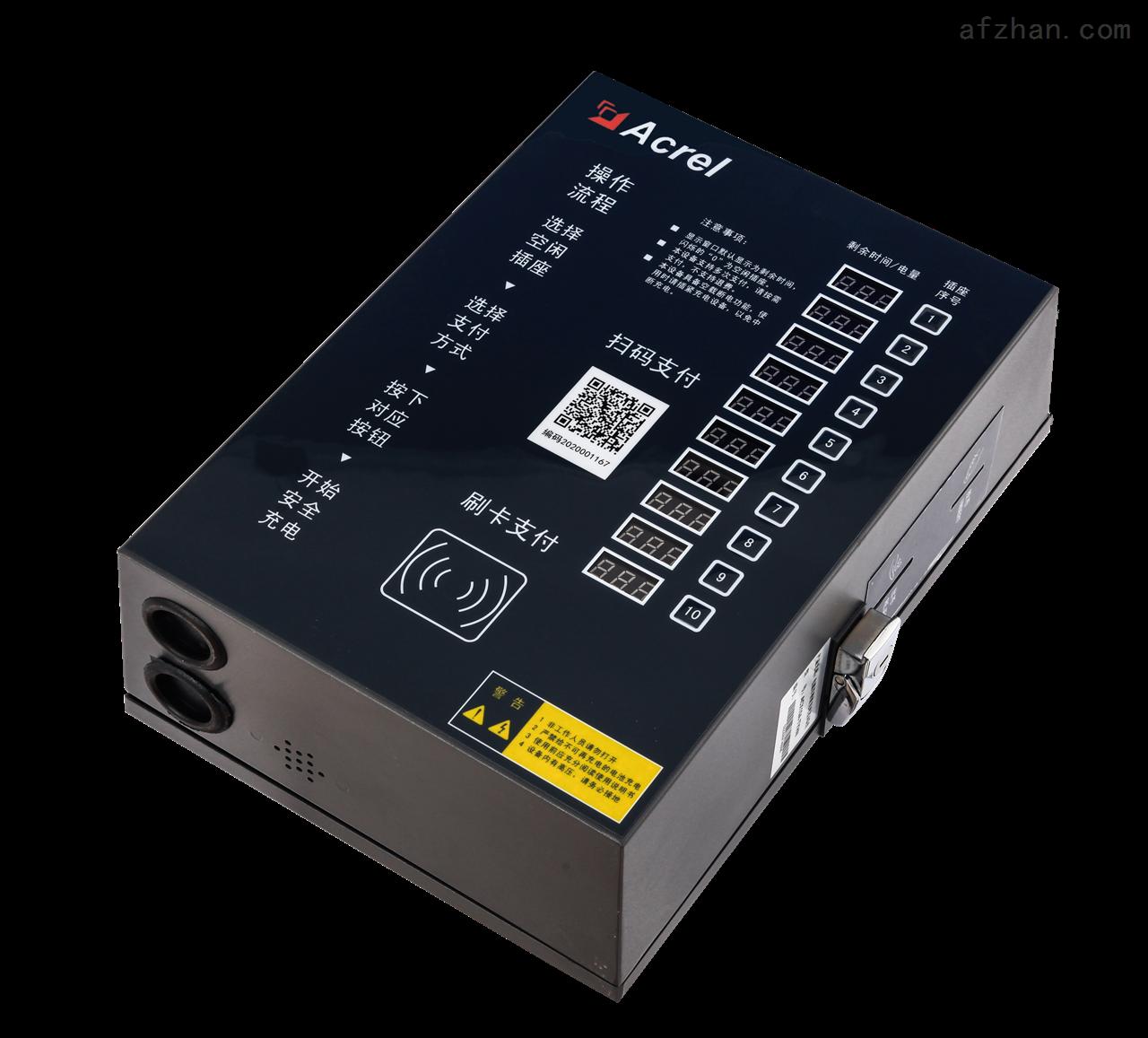 充电桩收费运营云平台系统