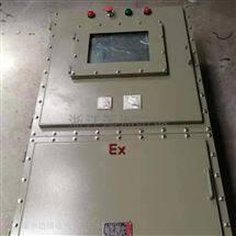 BXDPLC触摸屏防爆配电控制柜
