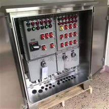 BXMD远程PLC控制防爆电源配电箱